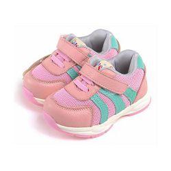 Кроссовки для девочки Caroch C-9522PK
