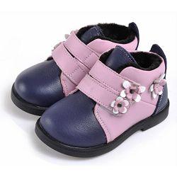 Ботинки для девочки Caroch C-11516PR